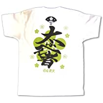 戦国武将Tシャツ 前田慶次(M,ホワイト)