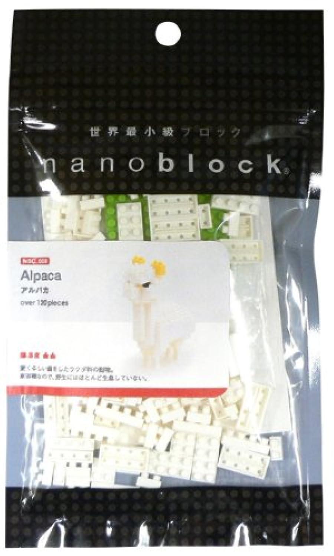 ナノブロック コレクション アルパカ