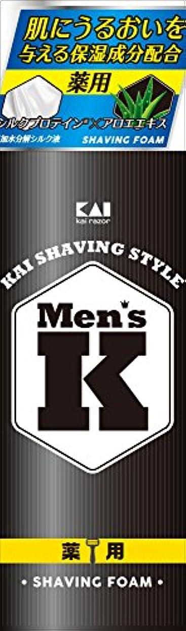 苛性生きている寄託Men's K シルクプロテイン配合 薬用シェービングフォーム 220g
