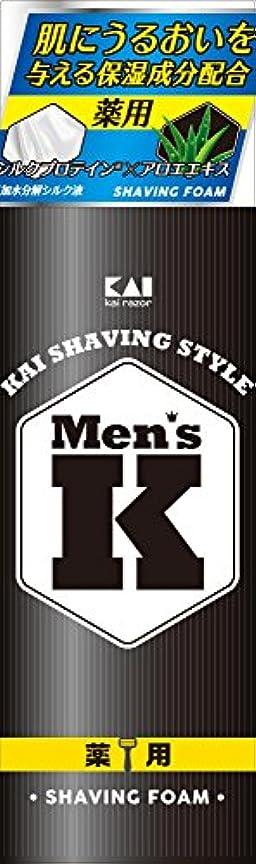 くちばし送った乳白色Men's K シルクプロテイン配合 薬用シェービングフォーム 220g