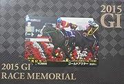QUOカード ゴールドアクター 2015年 有馬記念