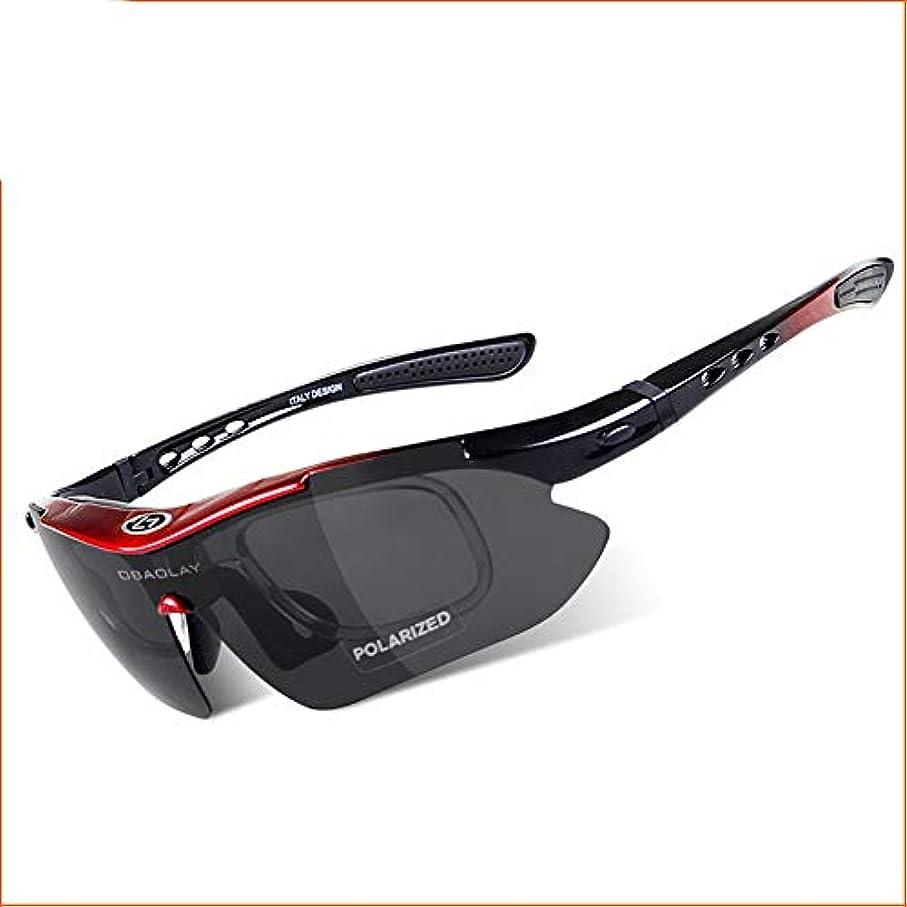 爆発する発明バイオレットスポーツサングラス 偏光サングラス それを見るためにスポーツ用品アウトドアメガネスポーツを見て5釣り偏光メガネ男性のポータブルセットに乗って 自転車用 サングラス