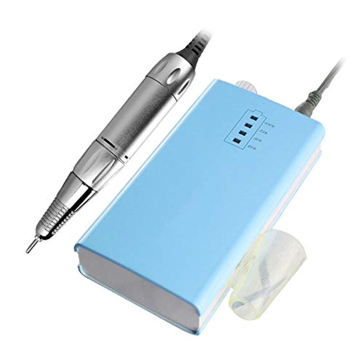 継続中最悪鋸歯状30000RPM ネイルマニキュアドリルマシンアクリル電気マニキュア装置爪のためのポータブルネイルアート機器の装飾,ブルー