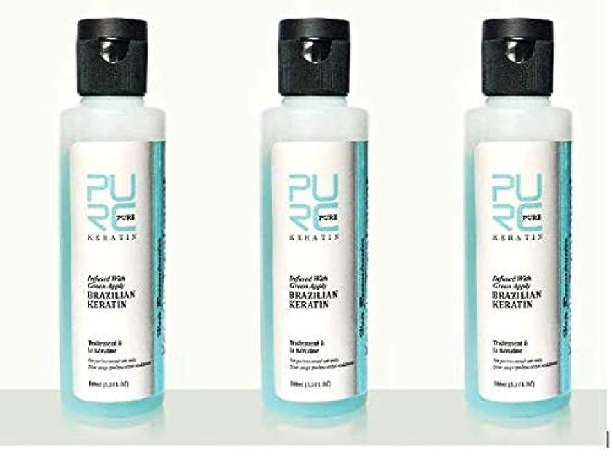 仮称どこでも未払い3個PURC 3.7%Appleフレーバーケラチントリートメントストレートニングヘアリペアダメージ縮れた髪ブラジルのケラチントリートメントヘアケア 3 pcs PURC 3.7% Apple flavor Keratin treatment Straightening hair Repair damage frizzy hair Brazilian keratin treatment hair care