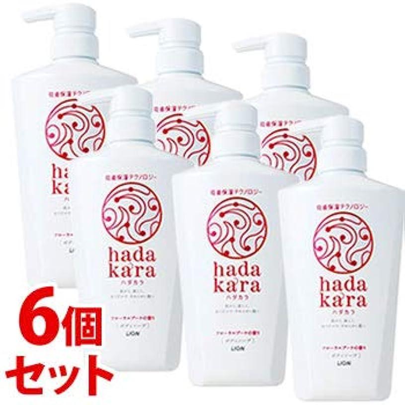 ハンカチ犬粘着性《セット販売》 ライオン ハダカラ hadakara ボディソープ フローラルブーケの香り 本体 (500mL)×6個セット