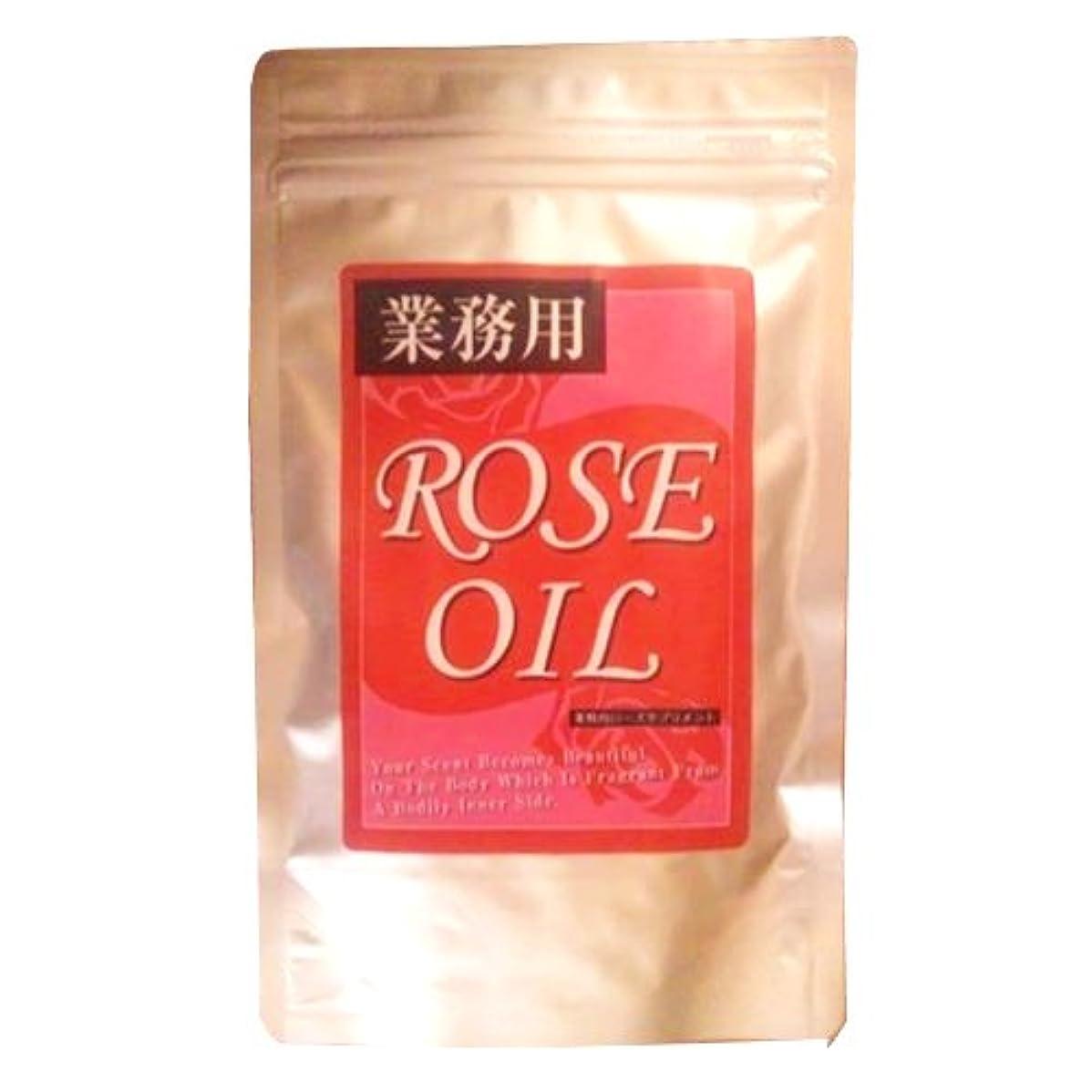 石鹸昼間塩辛い業務用ローズサプリメント大容量360粒