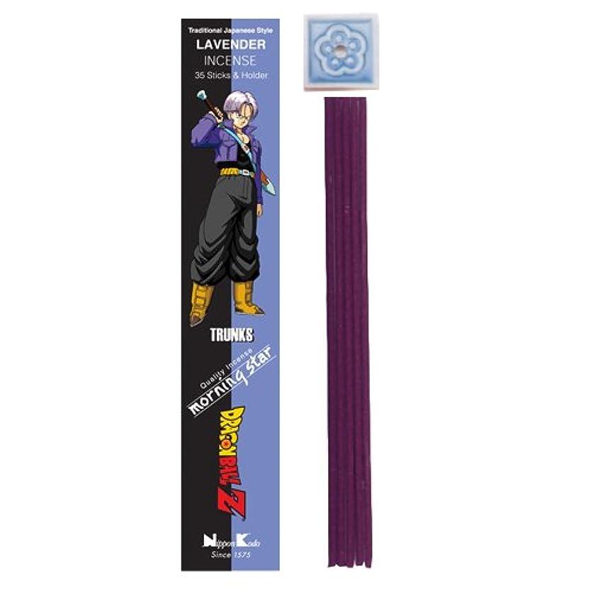 体操選手スモッグ承認するMorning Star – ドラゴンボールZ Incense – ラベンダー(トランクス)