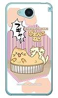 [AQUOS U SHV35/au専用] スマートフォンケース ぴたんこねこシリーズ みんな一緒 チーズケーキ (クリア) 【光沢なし】 ASHV35-PCNT-214-V285