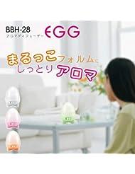 PRISMATE(プリズメイト)アロマディフューザー Egg BBH-28 [在庫有]