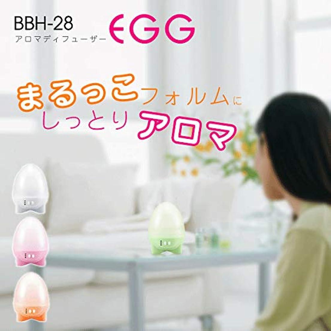 衣服冷酷な内向きPRISMATE(プリズメイト)アロマディフューザー Egg BBH-28 [在庫有]