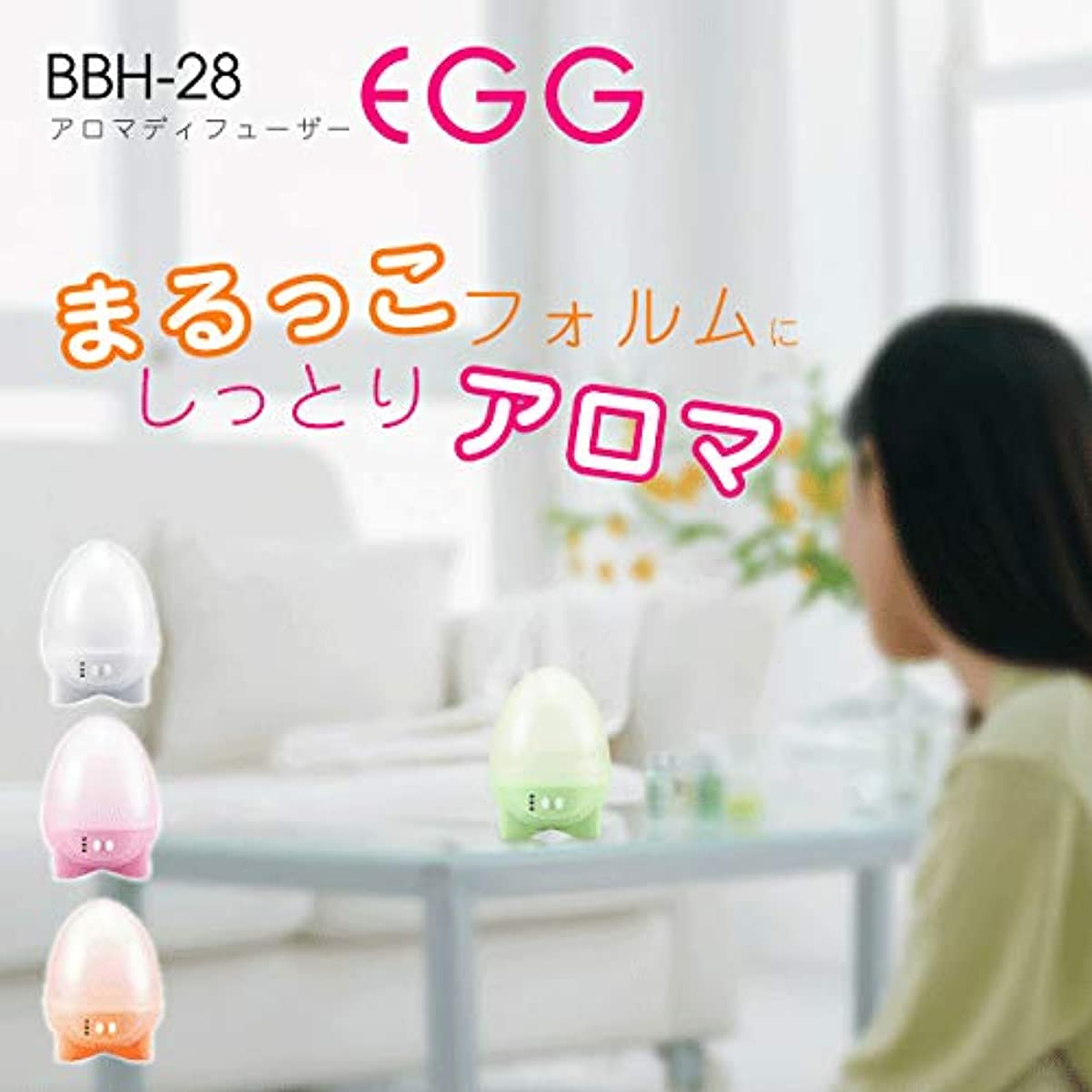 含めるリーダーシップ美人PRISMATE(プリズメイト)アロマディフューザー Egg BBH-28 [在庫有]