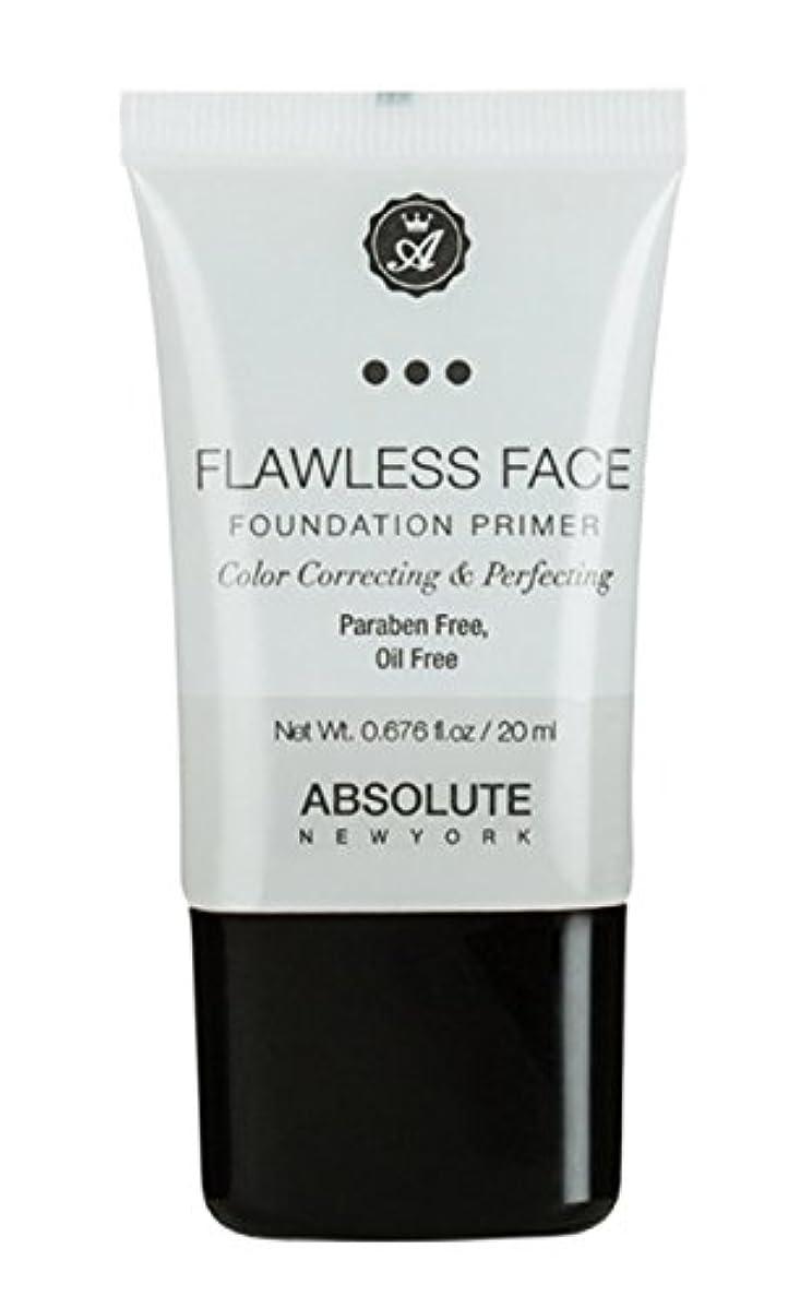 鳴り響く助けになる二年生ABSOLUTE Flawless Foundation Primer - Clear (並行輸入品)