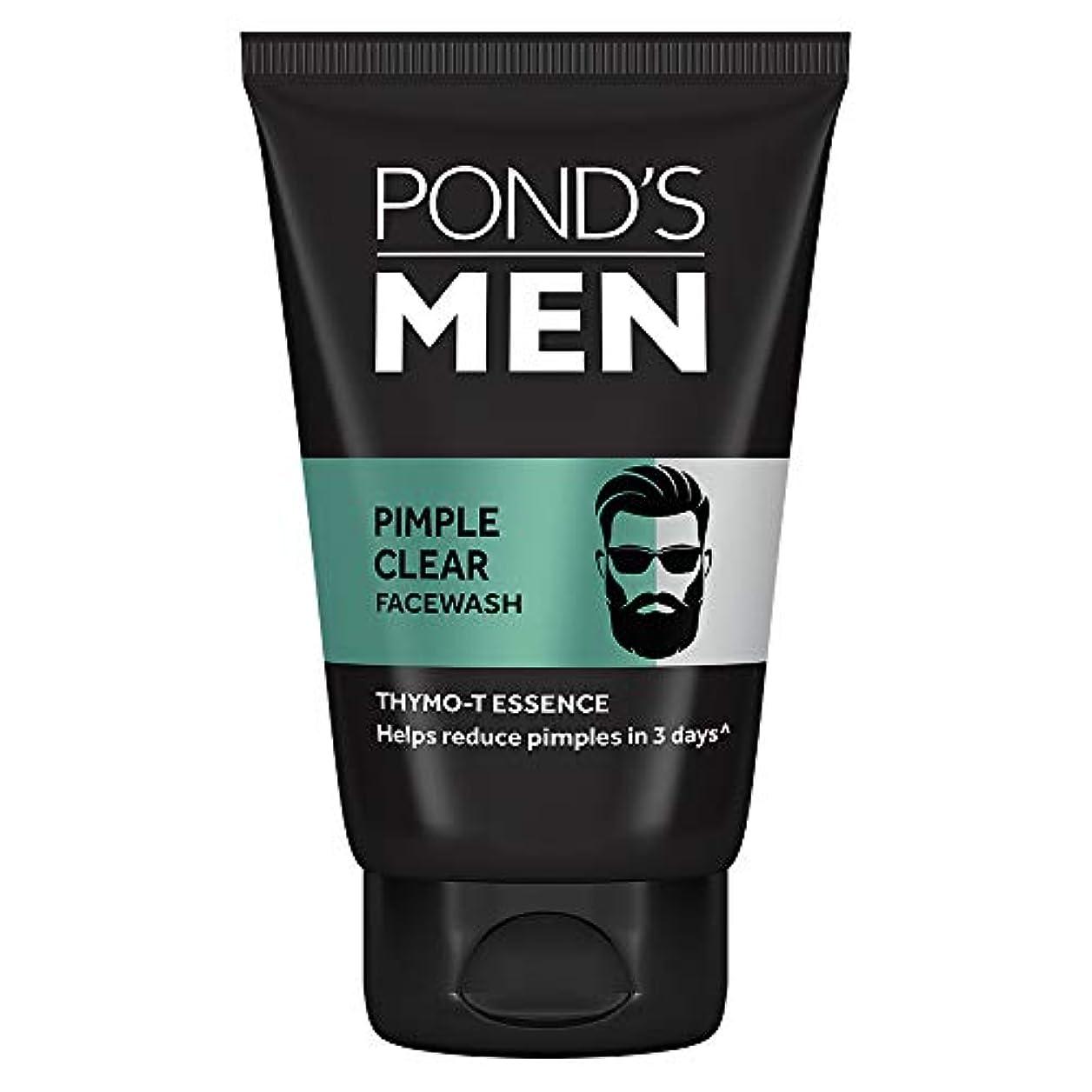 ネブリーズ沈黙Pond's Men Acno Clear Oil Control Face Wash, 100g