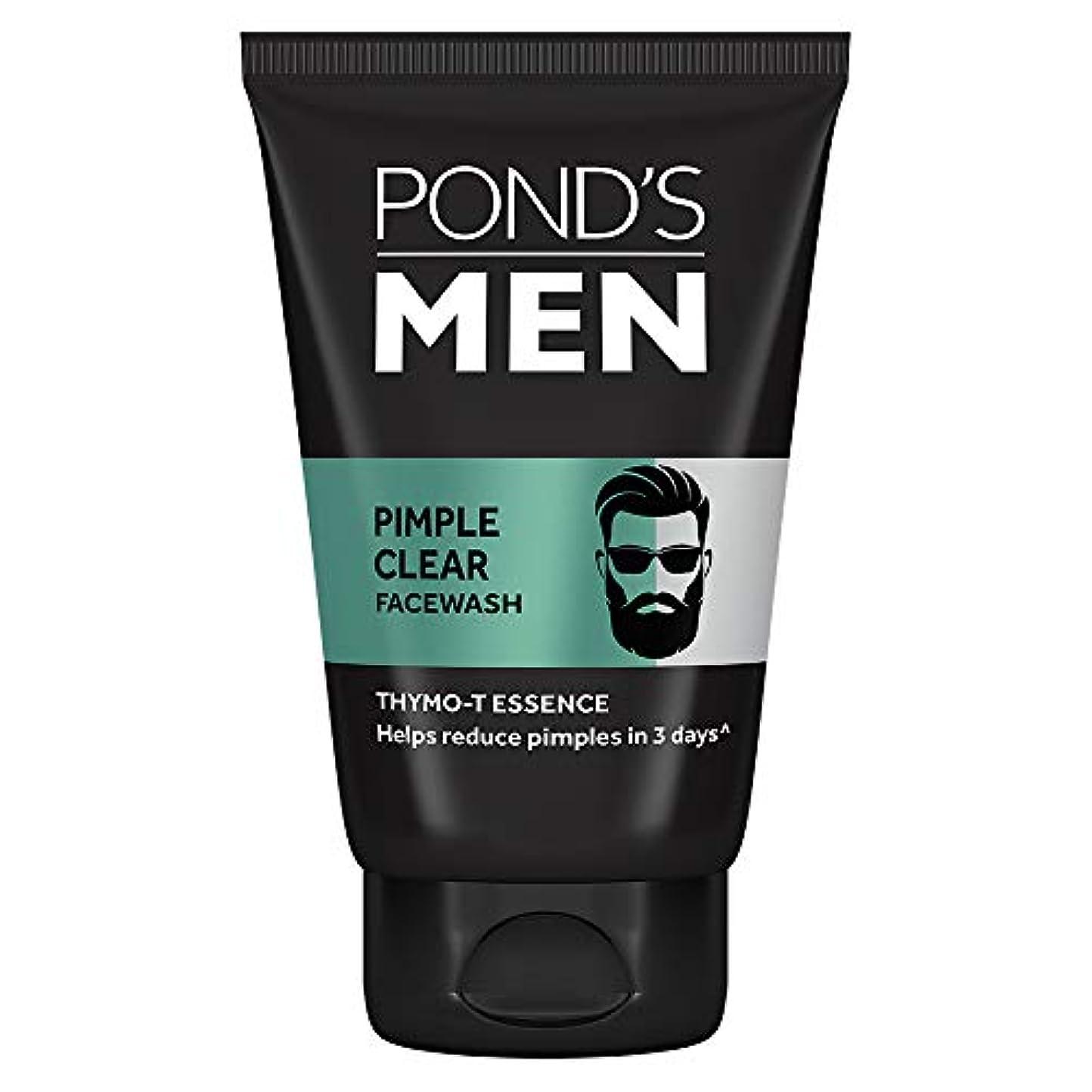 証明書馬力面倒Pond's Men Acno Clear Oil Control Face Wash, 100g