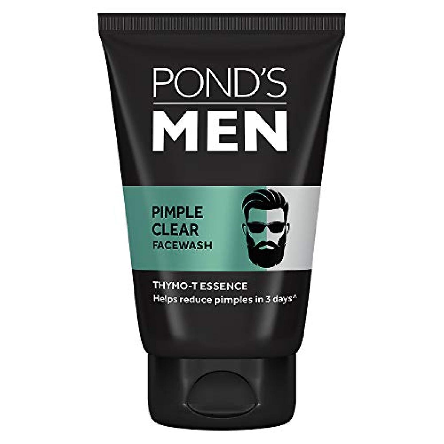 浸透するリーズ刺しますPond's Men Acno Clear Oil Control Face Wash, 100g