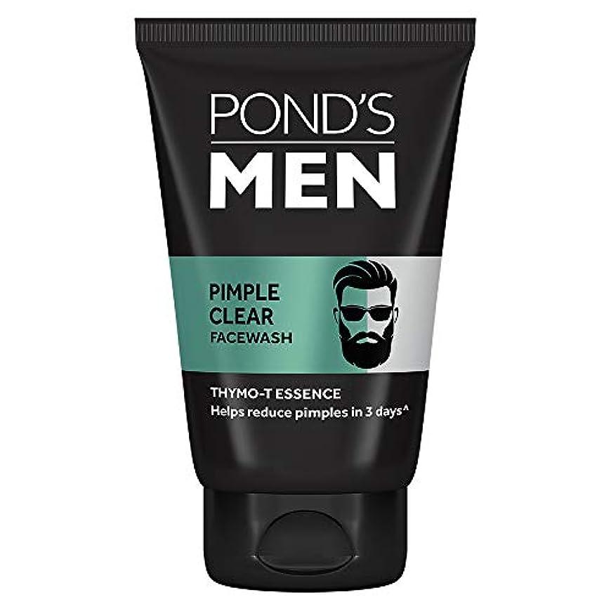 逸脱永遠の船酔いPond's Men Acno Clear Oil Control Face Wash, 100g