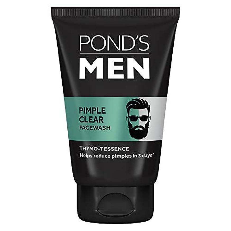 有効化ニッケル書誌Pond's Men Acno Clear Oil Control Face Wash, 100g