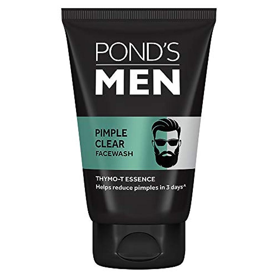 マッサージ不器用選択Pond's Men Acno Clear Oil Control Face Wash, 100g