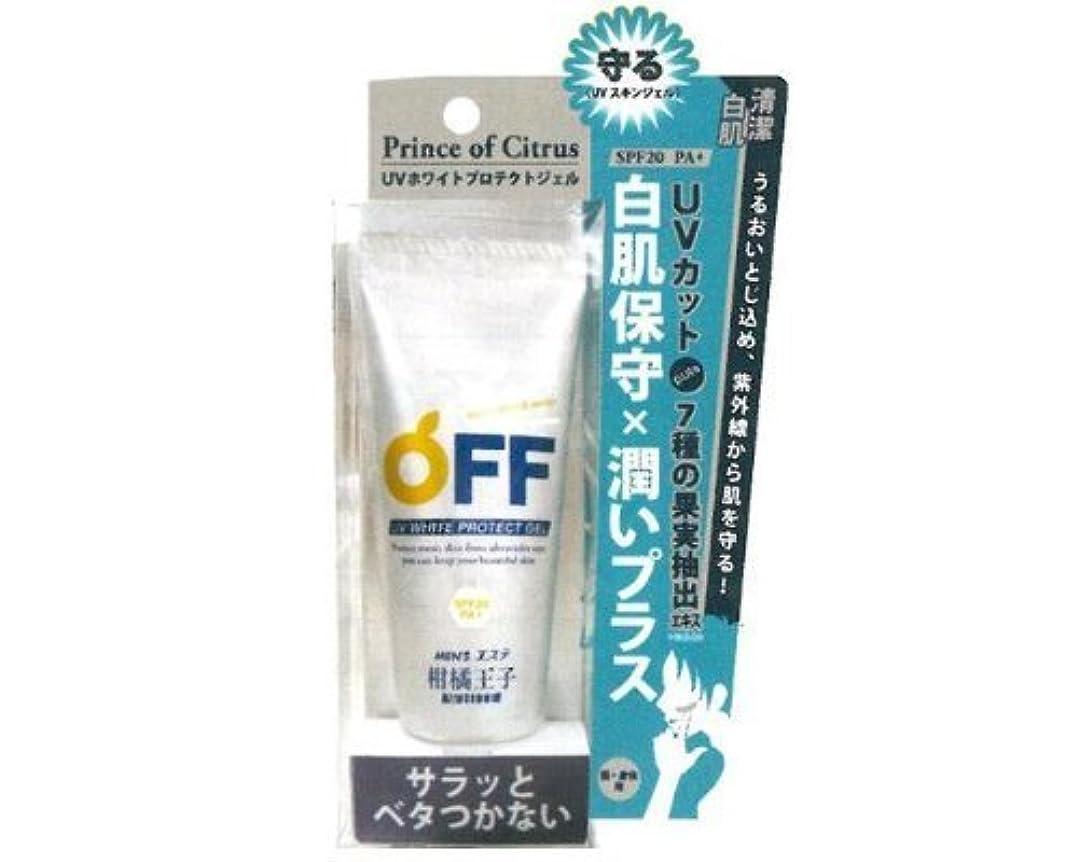 用量取るサーフィン柑橘王子 UVホワイトプロテクトジェル 40g 【6点セット】