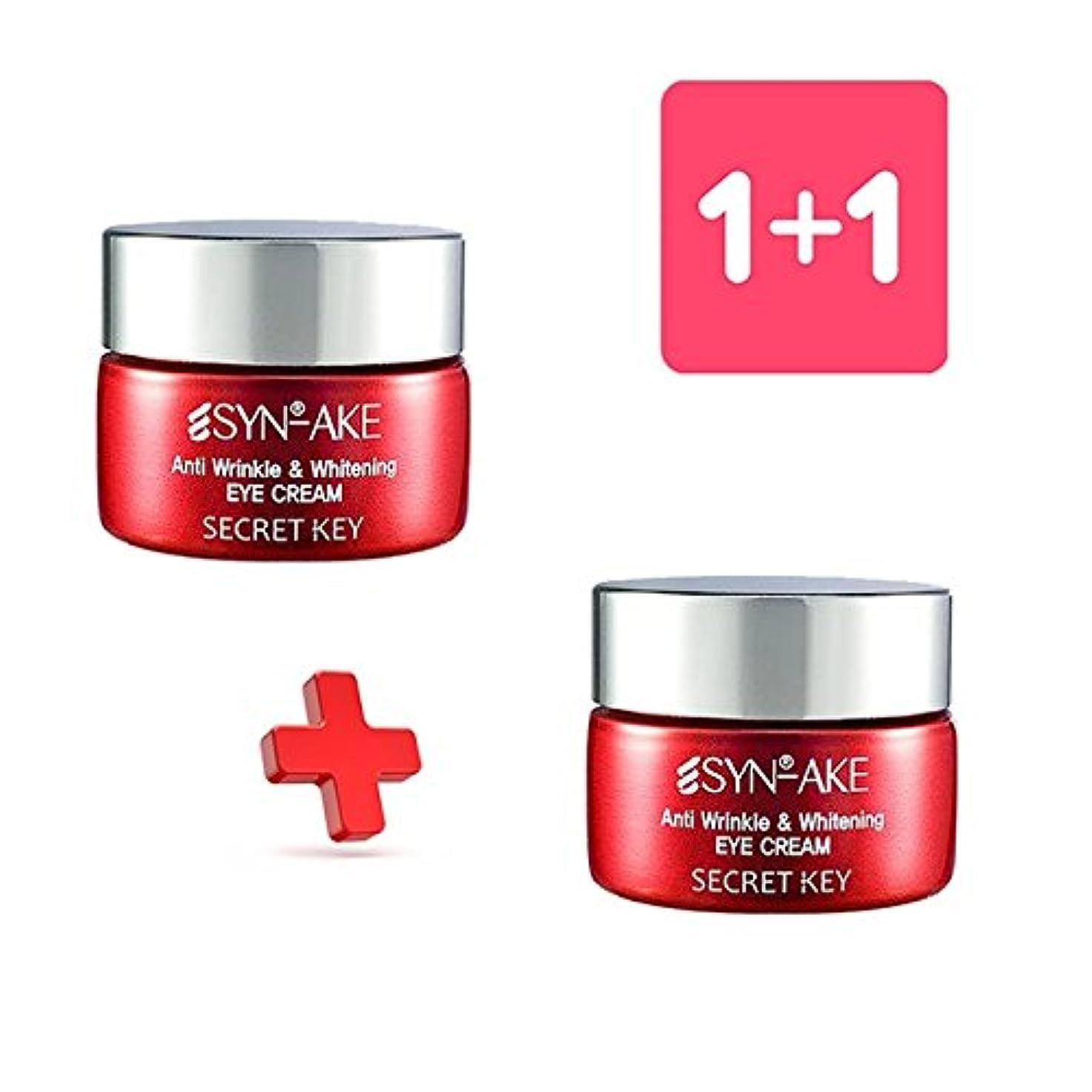行動狂った遠洋のSecret Key Synake Premiun Anti Wrinkle Whitening Eye Cream 1+1 Big Sale 15gx2Ea [並行輸入品]