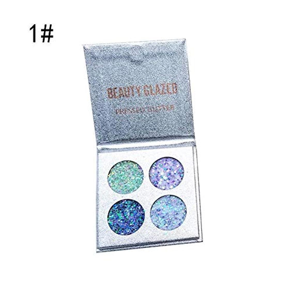 鹿インデックス芸術的BETTER YOU (ベター ュー) beauty glazed 4色スパンコールアイシャドウ、浮遊粉なし、しみ込みやすく、防水、防汗性、持続性、天然 (A 1#)