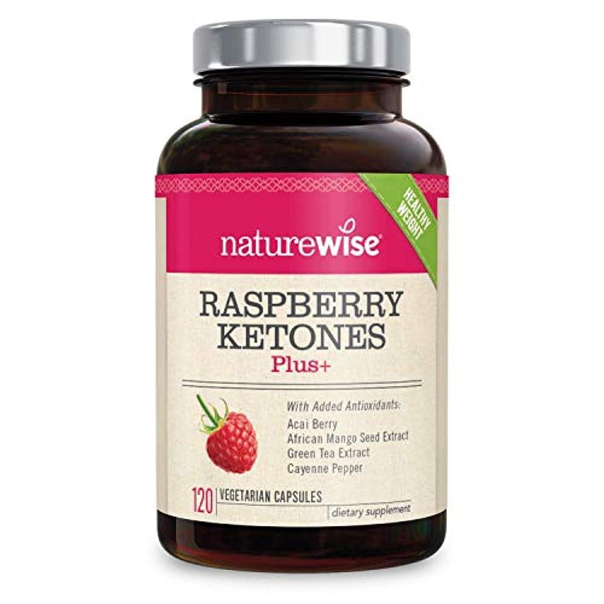 伝導率条件付き累計NatureWise Raspberry Ketones Plus ラズベリー ケトン プラス ケトジェニック ダイエット サプリ 120粒/60日分 [海外直送品]
