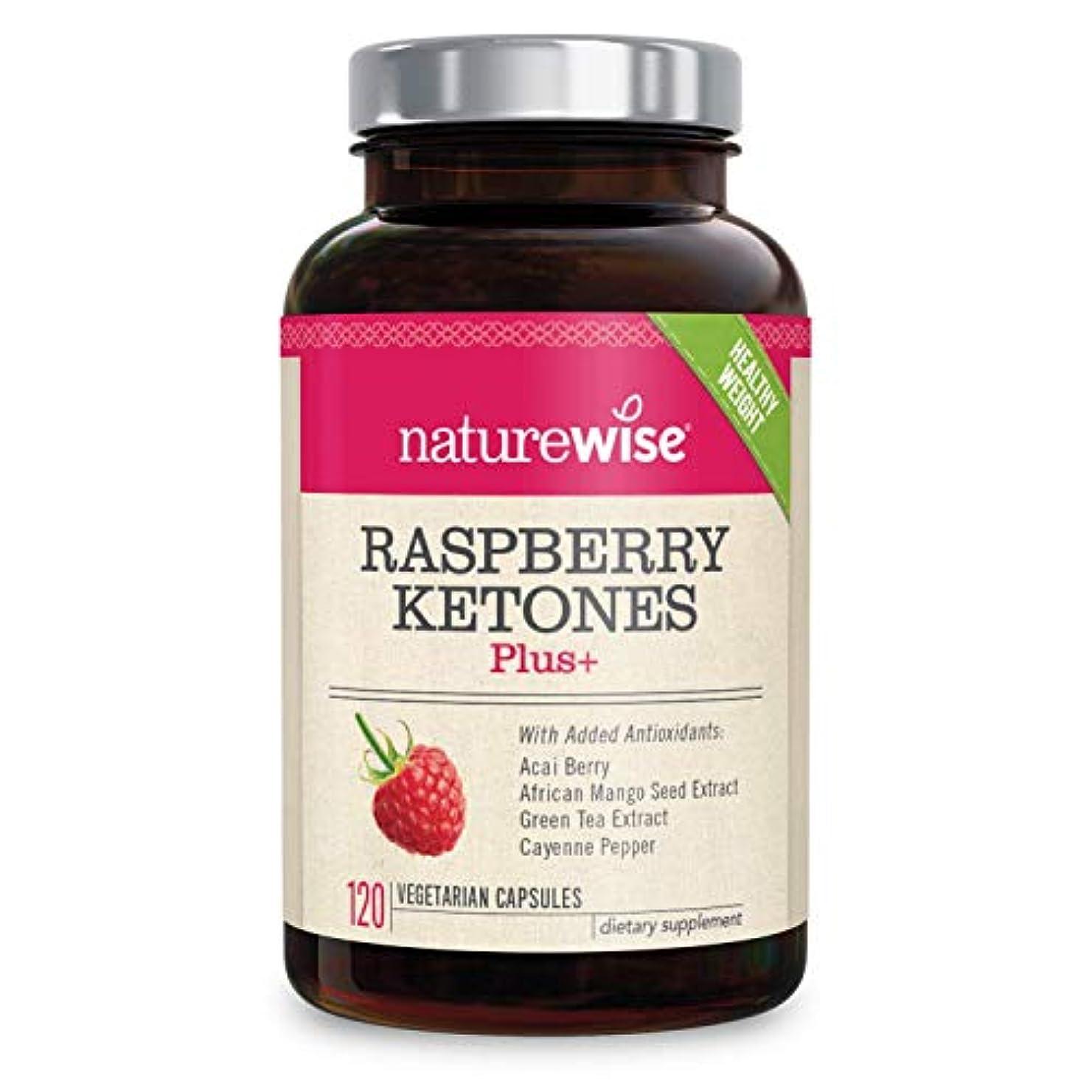 打撃憂慮すべき局NatureWise Raspberry Ketones Plus ラズベリー ケトン プラス ケトジェニック ダイエット サプリ 120粒/60日分 [海外直送品]