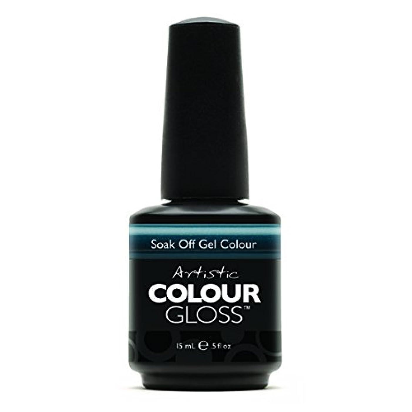 レパートリー足音舌なArtistic Colour Gloss - Imperial - 0.5oz / 15ml