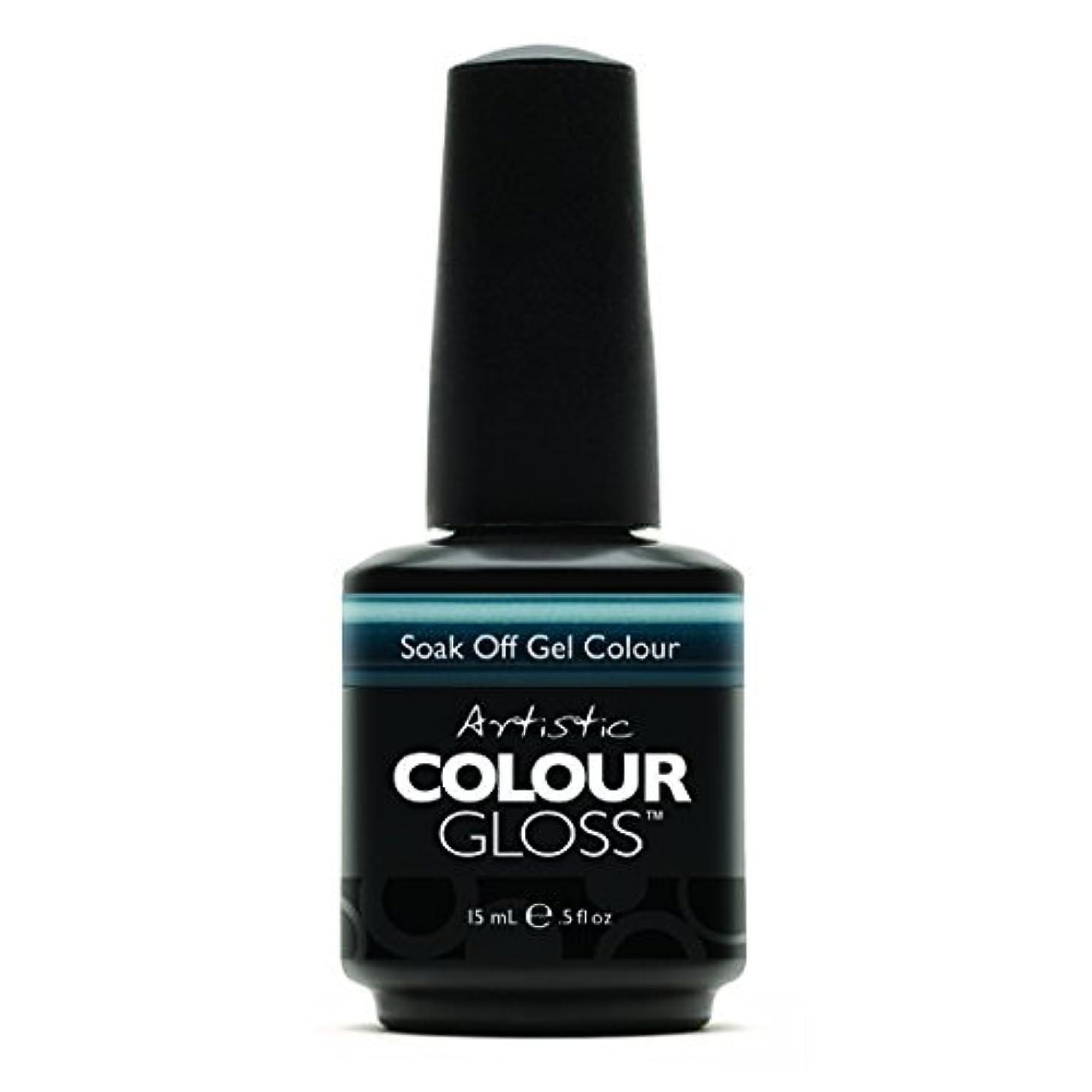 効果的リネン物思いにふけるArtistic Colour Gloss - Imperial - 0.5oz / 15ml