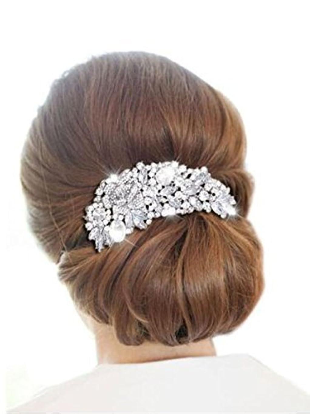 聴覚障害者メンター浸漬Missgrace Wedding Bridal Hair Comb Crystal Flower Leaf Headpiece Hair Accessories [並行輸入品]