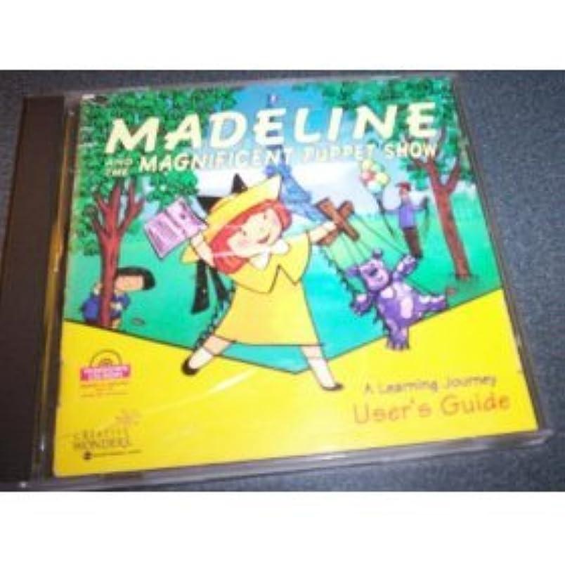 二十汚す肉Madeline and the Magnificent Puppet Show (輸入版)