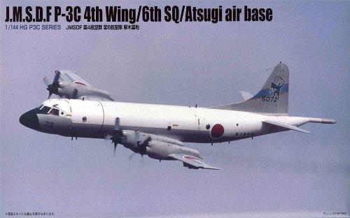 1/144 HGP3Cシリーズ No.1 JMSDF 第4航空群 第6航空隊/厚木基地