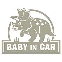imoninn BABY in car ステッカー 【パッケージ版】 No.72 トリケラトプスさん (グレー色)
