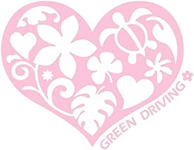 nc-smile ハワイアン ハート ステッカー GREEN DRIVING エコドライブ HEART (サーモンピンク)