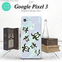 Google Pixel 3 スマホケース カバー ホヌ・小 青 【対応機種:Google Pixel 3】【アルファベット [T]】