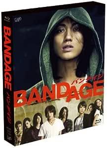 BANDAGE バンデイジ 2枚組 (本編BD+特典DVD) [Blu-ray]