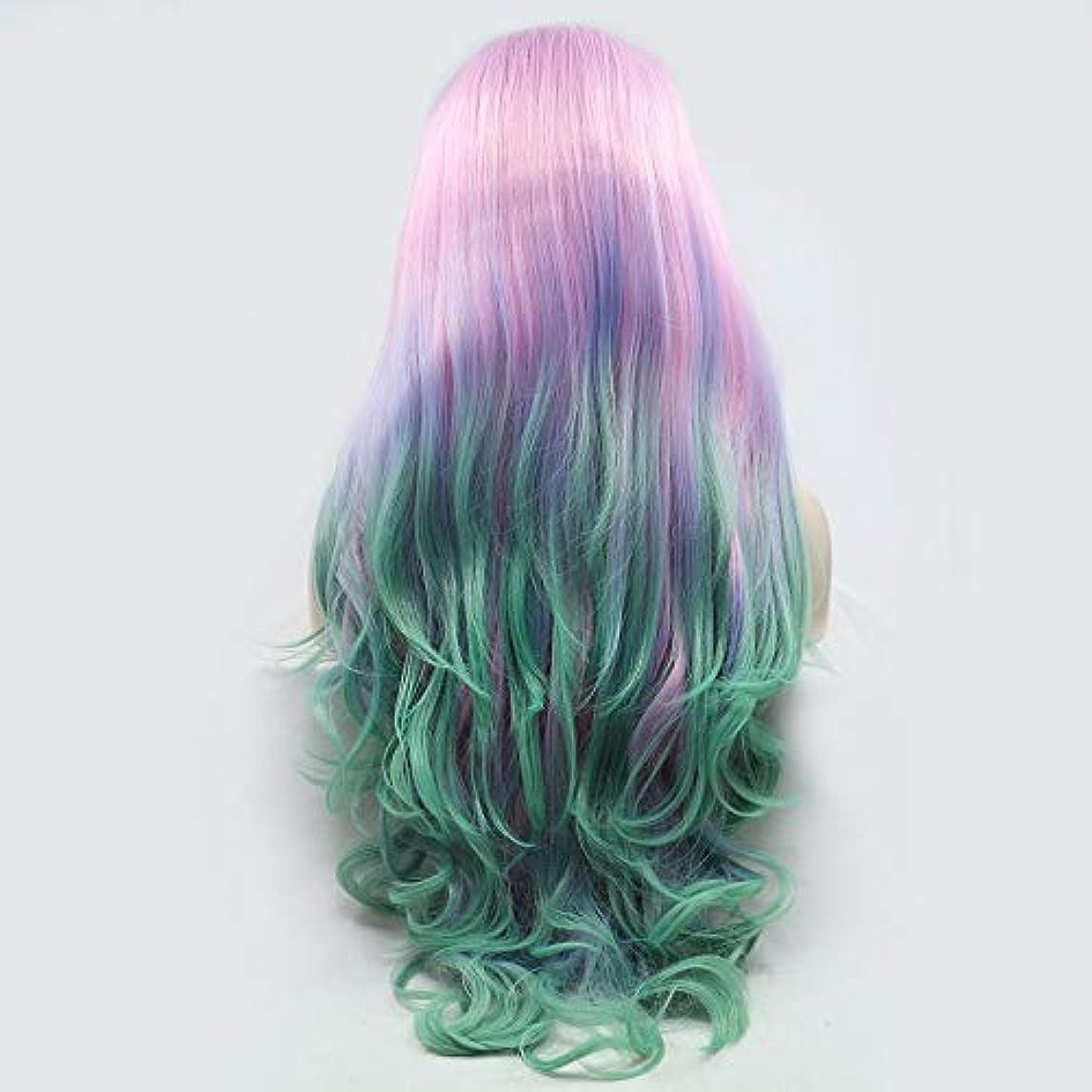 タックカレンダーかすかなZXF 多色長い巻き毛のかつらレディース手作りレースヨーロッパとアメリカのかつらをかつらの髪の色で設定された色ピンク - グリーン - グラデーションセット 美しい