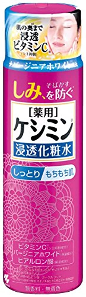 中国ペチコート混合したケシミン浸透化粧水 しっとりもちもち シミを防ぐ 160ml 【医薬部外品】