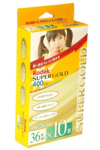 Kodak カラーネガティブフィルム 一般用 35mm SuperGold400 36枚 10本パック 1304718