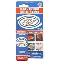 動物用医薬品 ニチドウ 観賞魚用 グリーンFリキッド 10ml