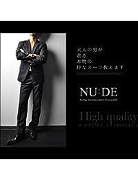 (ヌード) NU:DE メンズ生地 タイト ジャケット パンツ ストレッチ パンツスーツ 10.ネイビー織スト(5CC550/H)