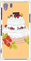 ohama SOL23 Xperia Z1 エクスペリア ハードケース y042_f スイーツ 洋菓子 デコレーションケーキ スマホ ケース スマートフォン カバー カスタム ジャケット au
