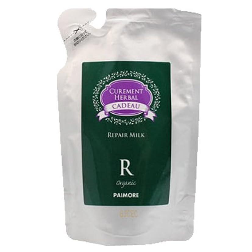 植生欺正確なパイモア キャドゥ リペアミルク(レフィルタイプ) 100g