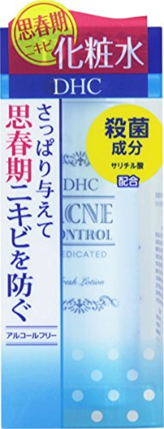 うん提出する無条件DHC 薬用アクネコントロールフレッシュローション 160mL