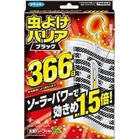 【フマキラー】虫よけバリアブラック 366日 1ハンガー ×10個セット