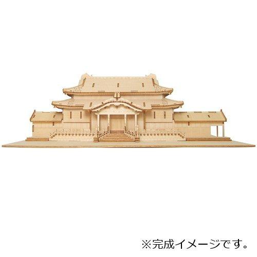 Wooden Art ki-gu-mi 首里城