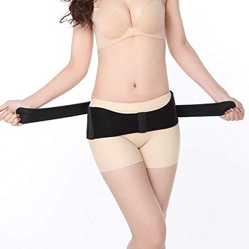テザー役職悩む産後腹部ベルト、コルセット/骨盤/体の整形ヒップベルト