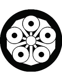 家紋シール 五つ剣蛇の目紋 布タイプ 直径40mm 6枚セット NS4-1120