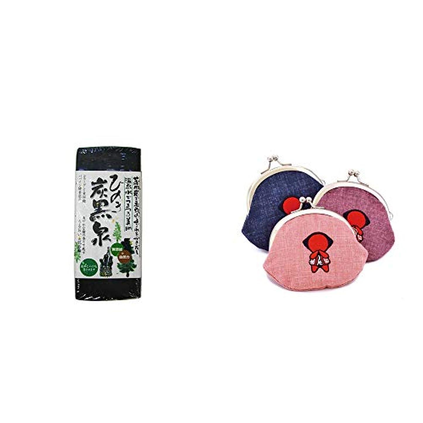 食堂バッテリー薬[2点セット] ひのき炭黒泉(75g×2)?おねがいさるぼぼ がまぐち【エンジ】
