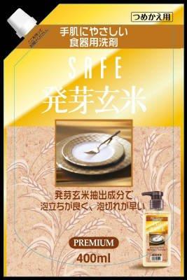 セーフ 発芽玄米 食器用洗剤 詰め替え用 400ML×12点セット  保存に便利なキャップ付き...